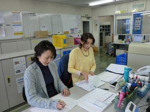 滋賀営業所