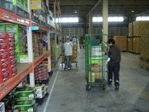 京都八幡営業所